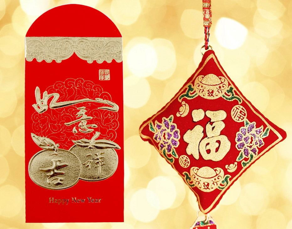 "China ""ruyi"" Hong Bao"