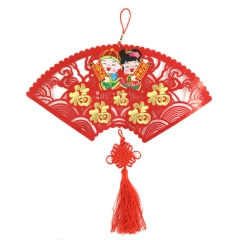 Chinese New Year lucky fu character Square Sticker