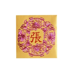 Chinese Surname Red Envelope Last Name Red Envelope