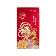 2017 Year Of The Rooster red envelope